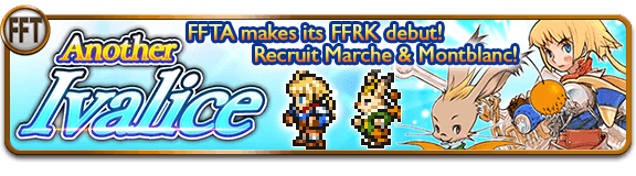Events A Final Fantasy Record Keeper Guide