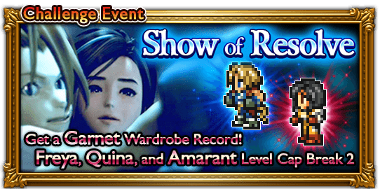 awesome examples ffrk event calendar