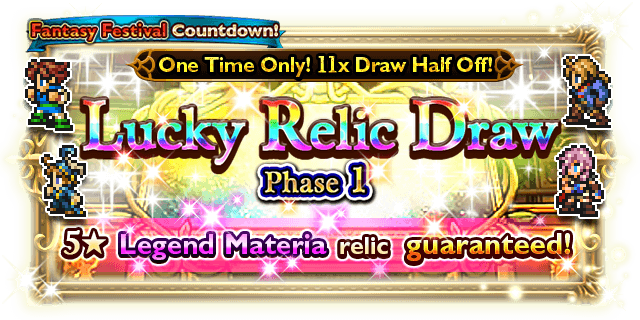Fantasy Festival Countdown Lucky Relic Draw (21st - 24th Sep