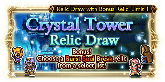 Relic Banner Crystal Tower Selection Relic Draw 04th 12th Oct