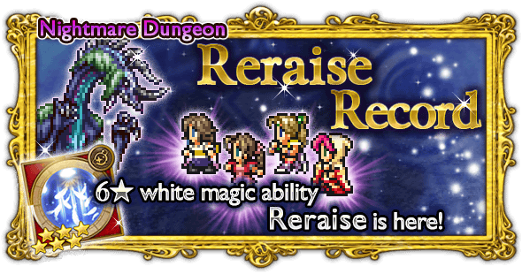 Abyss 3 A Final Fantasy Record Keeper Guide
